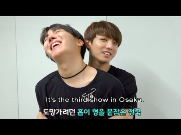 Jungkook Bullying BTS Hyungs | 형들 놀리는 정국이