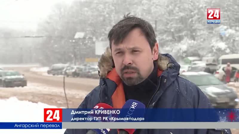 Дорожники израсходовали 8200 тонн реагентов для посыпки крымских дорог. Работы ведутся круглосуточно