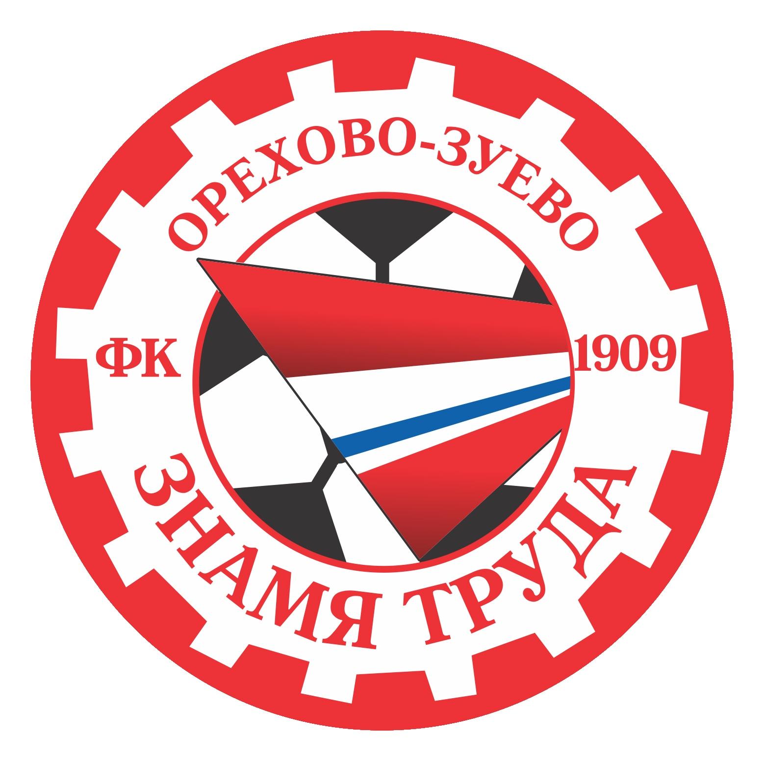 "Логотип ФК ""Знамя Труда"""
