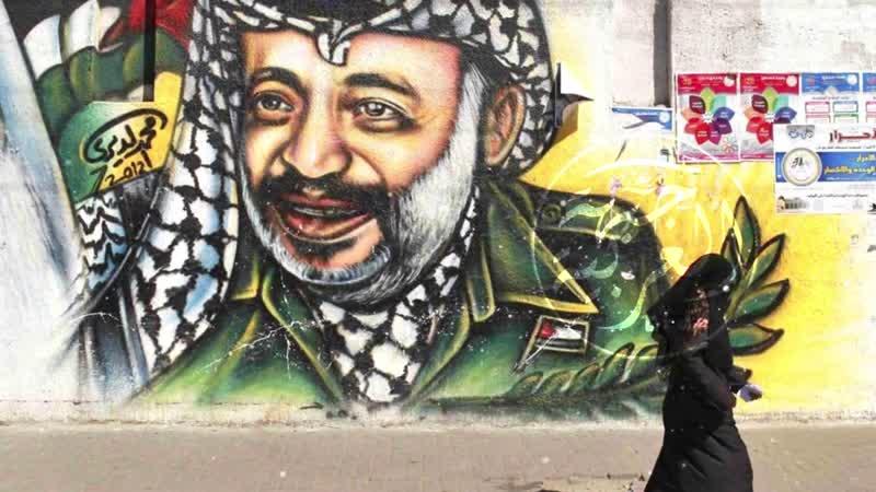 Yasser Arafat 🖤 Free Palestine ☝️ Arabic Trap Remix 🖤 ياسر عرفات ريمكس 🖤 V.F.M.style Prod.