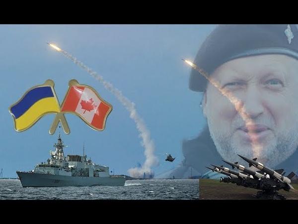 Два фрегата NATO в Одессе | Конфискованы российские ракеты для ВСУ | Полёты над Приднестровьем.