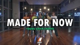 Choreography by Young Green Locknlol Crew - Janet Jackson x Daddy Yankee - Made For Now
