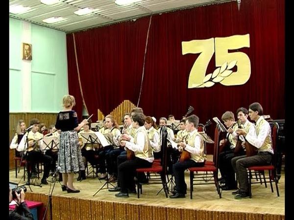 Детской музыкальной школе №1 исполнилось 75 лет