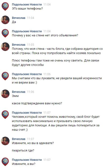 Вячеслав Аксенов | Москва