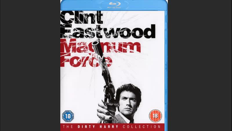 Высшая сила(Убойная сила) Dirty Harry 2 Magnum Force (1973) Михалёв,BDRip 1080