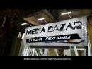 MEDIA BAZAR