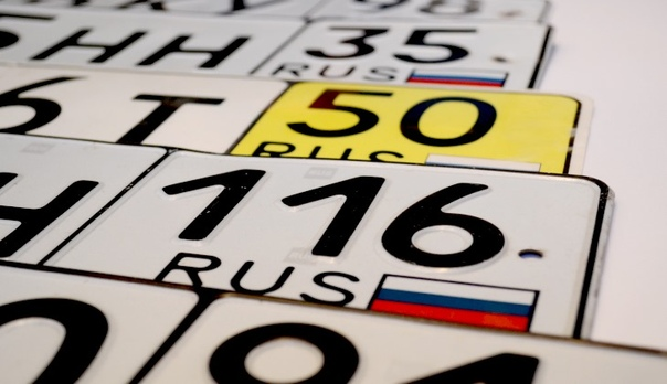 Коды регионов России (обновлённые данные 2019 года) Монокуляр с мощным обзором на 8 км!Действующий стандарт номерных знаков введён в России в 1993 году. Форматы табличек для разных типов