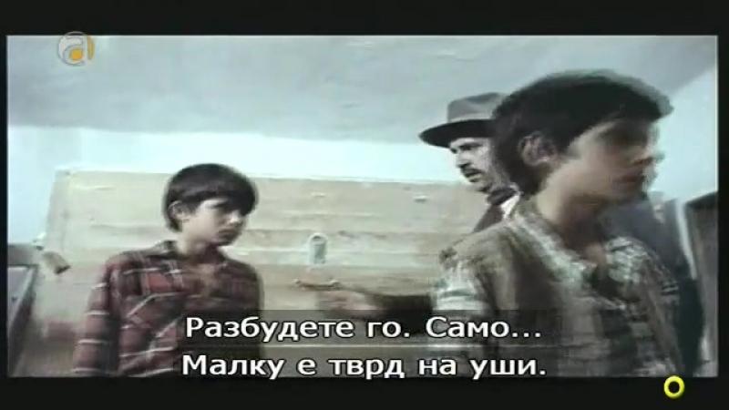 Мирко и Славко (1973 ) детский семейный
