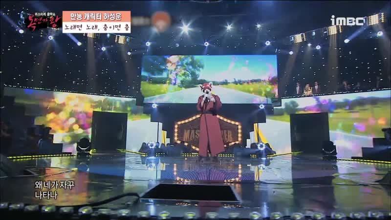 Mbc - ha sungwoon [self cam]