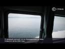 Берингово море - Спецпроект - Телеканал «Страна»
