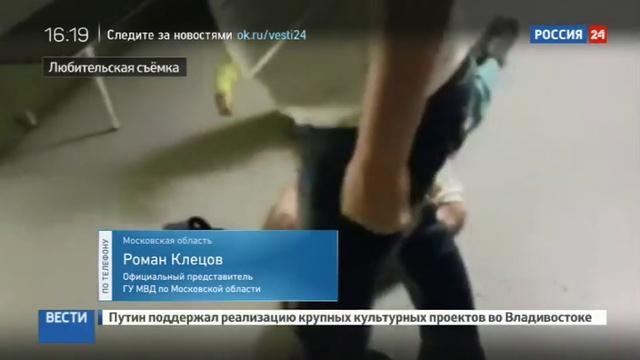 Новости на Россия 24 • В отношении мужчины, избившего рентгенолога, возбуждено дело