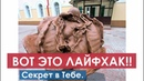 Простая Тайная Наука. Школа 13 Алмазов. Подлинный Квадрат Пифагора.