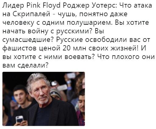О политике - Страница 29 QoV__k2Lj7g