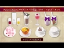 PandoraHeartsヴァニタスの手記 Collaboration Cafe