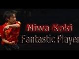 Niwa Koki - Fantastic player. Japanese Waldner l
