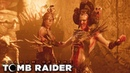 Shadow of The Tomb Raider - ФИНАЛЬНЫЙ БОСС И КОНЕЦ СЕКРЕТНАЯ КОНЦОВКА Tomb Raider 2018