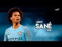 Leroy Sané 2018/2019 - INSANE Speed , Skills , Goals - HD