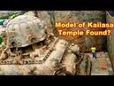 Веттуван Койл - Модель Храма Кайласа