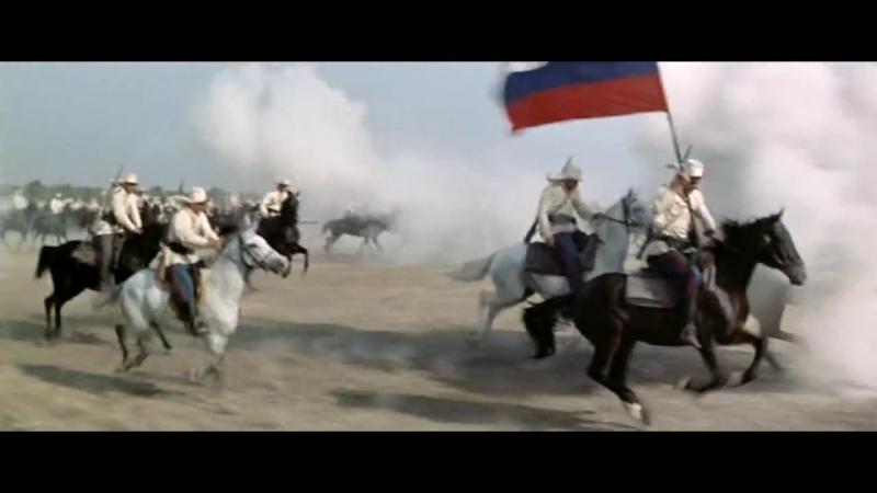 Франко-итальянская экранизация Жюля Верна по мотивам картин Верещагина (Триумф Михаила Строгова, 1961)