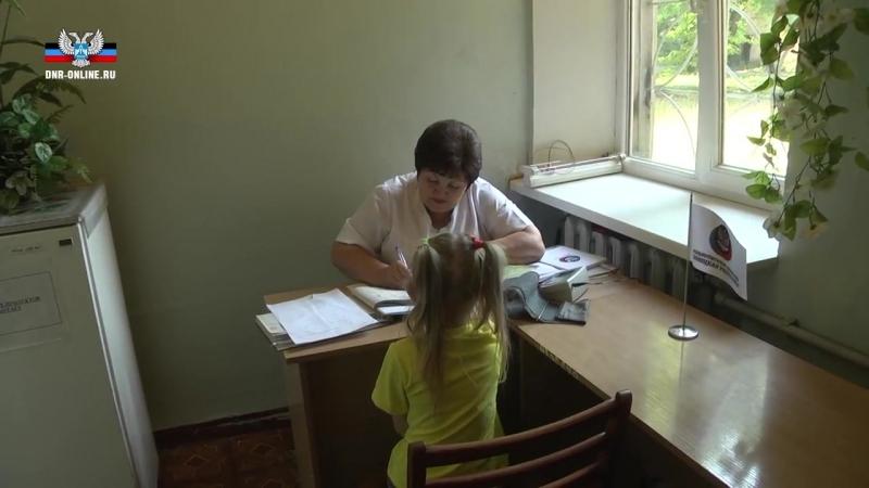 Дети прифронтового Кировского района прошли централизованный медицинский осмотр.