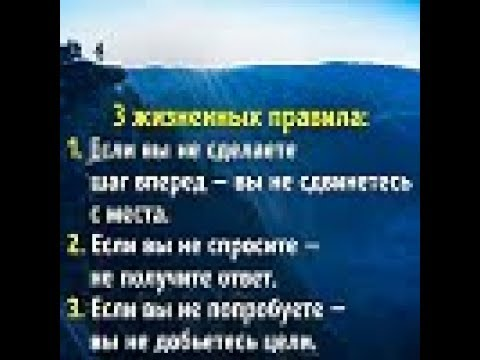 Скайп Брифинг от 18.12.2018 ФОНДА МИФ
