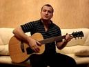 Песня под гитару Уплывает жизнь. Авторская-бардовская песня Владимира Деткова. Смотреть в Ютуб.