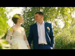 Эдуард & Кристина - Свадебный клип