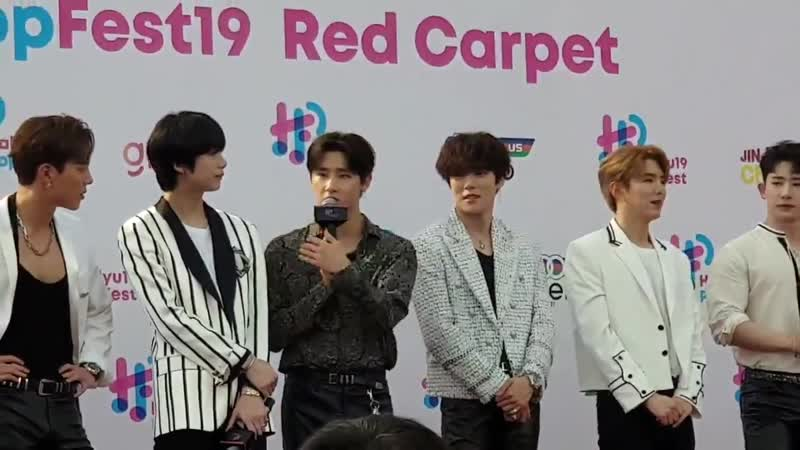 [VK][190518] MONSTA X fancam Red Carpet @ HallyuPopFest 2019
