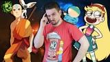 Аватар, Стар и Южный Парк - как строится сюжет в сериале