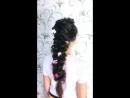 Текстурная коса