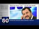 Италия планирует снять санкции и признать Крым российским. 60 минут от 20.07.18