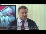 Заседание №23. Украинский народный трибунал