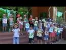 МКУ г п г Россошь Детский развлекательно развивающий комплекс совместно с МКДОУ ЦРР детский сад № 5 г Россоши