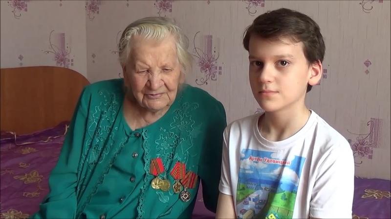 Интервью с самым старым читателем газеты То4ка ЗРения