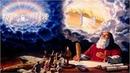 СОВЕРШЕННОЕ ИСКУПЛЕНИЕ И ЖЕЛАНИЕ БОЖЬЕГО СЕРДЦА