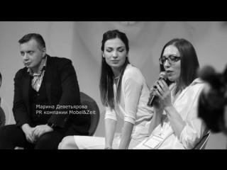 Model Stars Forum  Москва