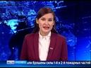 В Ярославле при пожаре погибла женщина