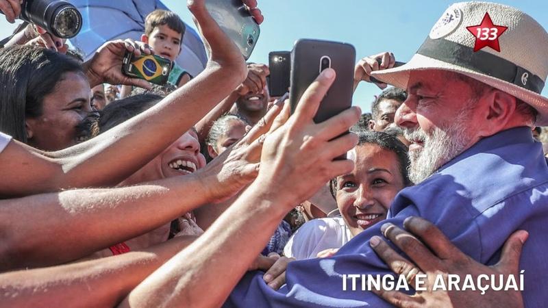 Dilma visita Itinga e Araçuaí