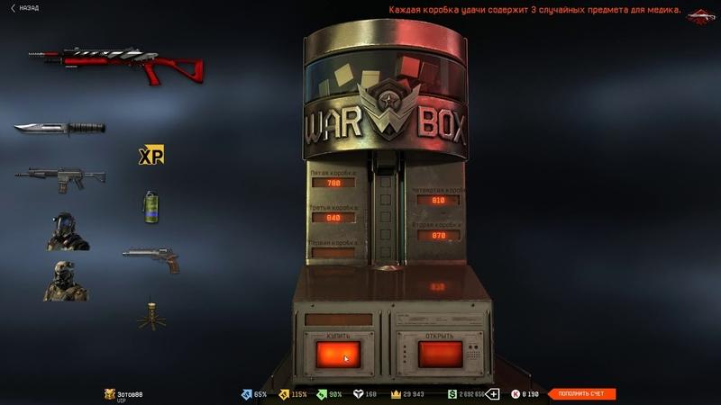 Fabarm STF 12 Compact (убийца зомби) с 3 коробок. Короны