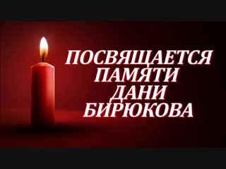 ВЛАДИМИР КУРСКИЙ - ПАМЯТИ УШЕДШЕГО МАЛЬЧИКА ИЗ ЖЕЛЕЗНОГОРСКА!