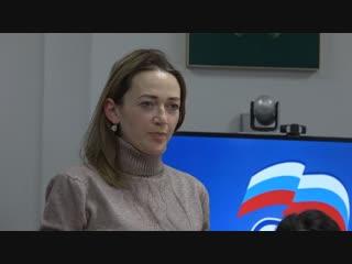 В Уфе блогеры встретились с руководством регионального отделения «Единой России»