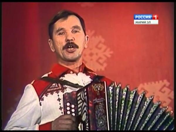 Леонид Ермаков - Адак угыч шошо толеш