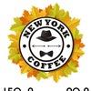 New York Coffee (Антикафе Кофейня) г.Уфа