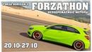 Дровосек и Mercedes A45 AMG HE - Forzathon 20.10-27.10 (forzathon guide)