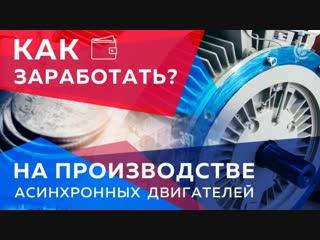 Двигатели Дуюнова - Эта технология изменит МИР!