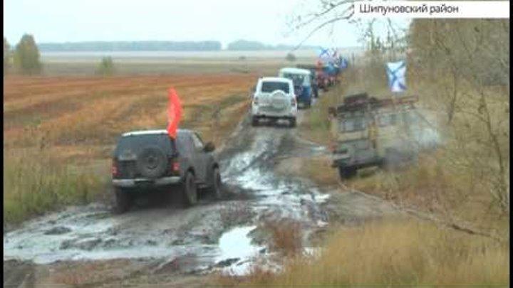 Участники военно-патриотических клубов Шипуновского района провели автопробег «Шел солдат с войны»