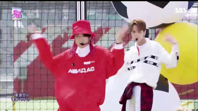 SAMUEL x MXM x THE BOYZ x STRAY KIDS - BBOOM BBOOM @ Inkigayo Special Stage
