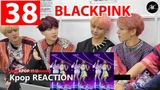 #KpopREACTION BTS Reaction to BLACKPINK LISA 'Forever Young' FOCUSED LIVE NEW 2019