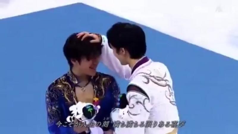 Юдзуру и Шёма, Олимпийский концерт