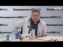 ЪFM Анонс. Подкаст Overtime другой эфир. Выпуск 17